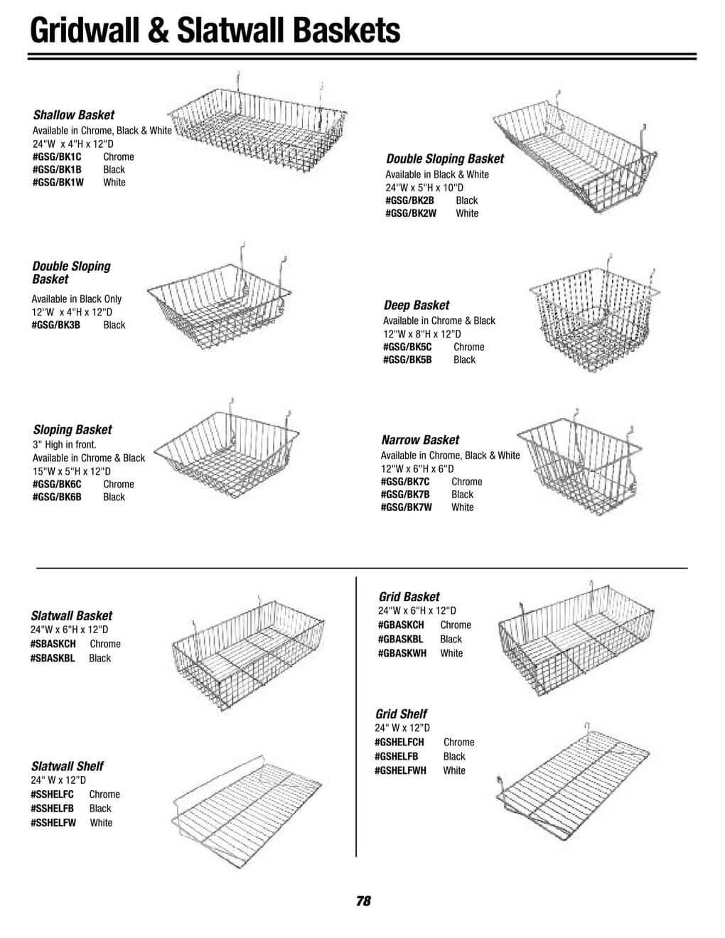 gridwall and slatwall baskets